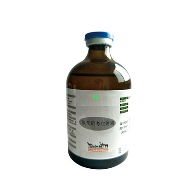 China Enrofloxacin Injection 10% 100ML Veterinary Medicines Treatment of animal bacterial diseases distributor